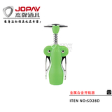 Alloy Corkscrew -SD28D