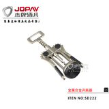 Alloy Corkscrew -SD222