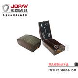 MDF box for 2 bottles -SD808-15M