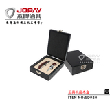 MDF Box Gift Set -SD920