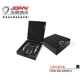 MDF Box Gift Set -SD901L