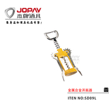 Alloy Corkscrew -SD09L