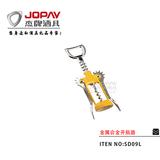 Alloy Corkscrew -SD09L