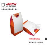 双支红酒皮盒 -SD866W