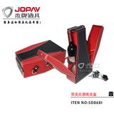 双支红酒皮盒 -SD868I