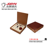 MDF Box Gift Set -SD926E