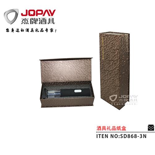 Paper Box Gift Set-SD868-3N