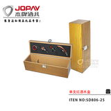 MDF box for 1 bottle -SD806-25