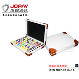 Tea Box -SD616-1A