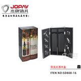 MDF box for 2 bottles -SD808-16