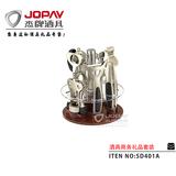 Wine Gift Set -SD401A