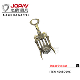 Alloy Corkscrew -SD09C