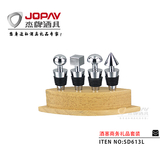 Wine Stoppers Gift Set -SD613L