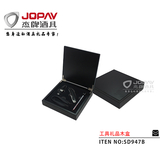 MDF Box Gift Set -SD947B