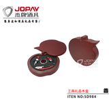 MDF Box Gift Set -SD984