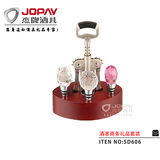 Wine Stoppers Gift Set -SD606