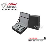 PU Box Gift Set -SD868-2C