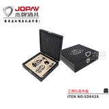 MDF Box Gift Set -SD942A-1