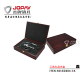 MDF Box Gift Set -SD804-7A