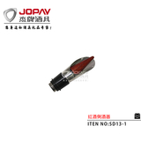 Wine Pourer -SD13-1