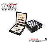 MDF Box Gift Set -SD901E