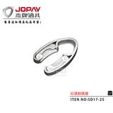 Foil Cutter -SD17-2S
