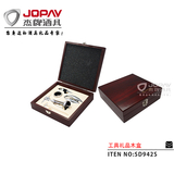MDF Box Gift Set -SD942S