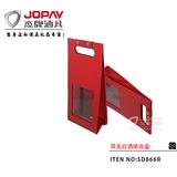 双支红酒皮盒 -SD866R