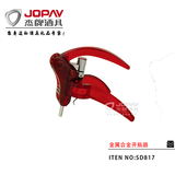 Alloy Corkscrew -SD817