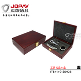 MDF Box Gift Set -SD923
