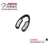 Foil Cutter -SD17-2F