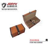 双支红酒皮盒 -SD868
