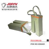 双支红酒皮盒 -SD868O
