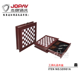 MDF Box Gift Set -SD901A