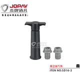 Vacuum Pump Stopper -SD16-2