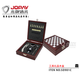 MDF Box Gift Set -SD901C
