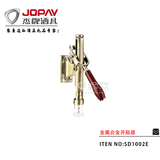 Alloy Corkscrew -SD1002E
