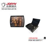 MDF Box Gift Set -SD975-1