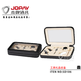 PU Box Gift Set -SD106