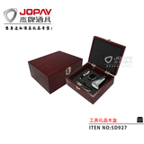 MDF Box Gift Set -SD927