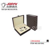 PU Box Gift Set -SD106L
