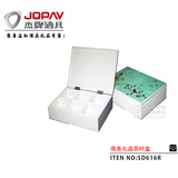 Tea Box -SD616R