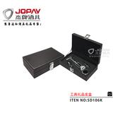 PU Box Gift Set -SD106K