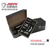 双支红酒皮盒 -SD868P