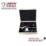 Wine Gift Set -SD1002-1