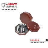 PU Box Gift Set -SD106W