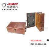 双支红酒皮盒 -SD868-2D