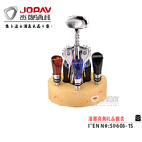 Wine Stoppers Gift Set -SD606-1S