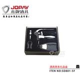 Wine Gift Set -SD801-5F