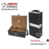 双支红酒皮盒 -SD868-1Y